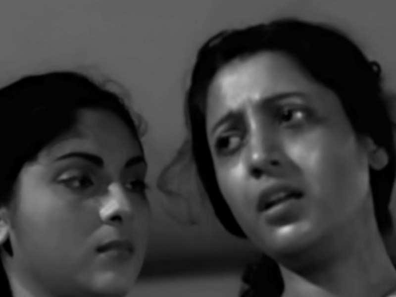 Deep Jwele Jaai' (1959)