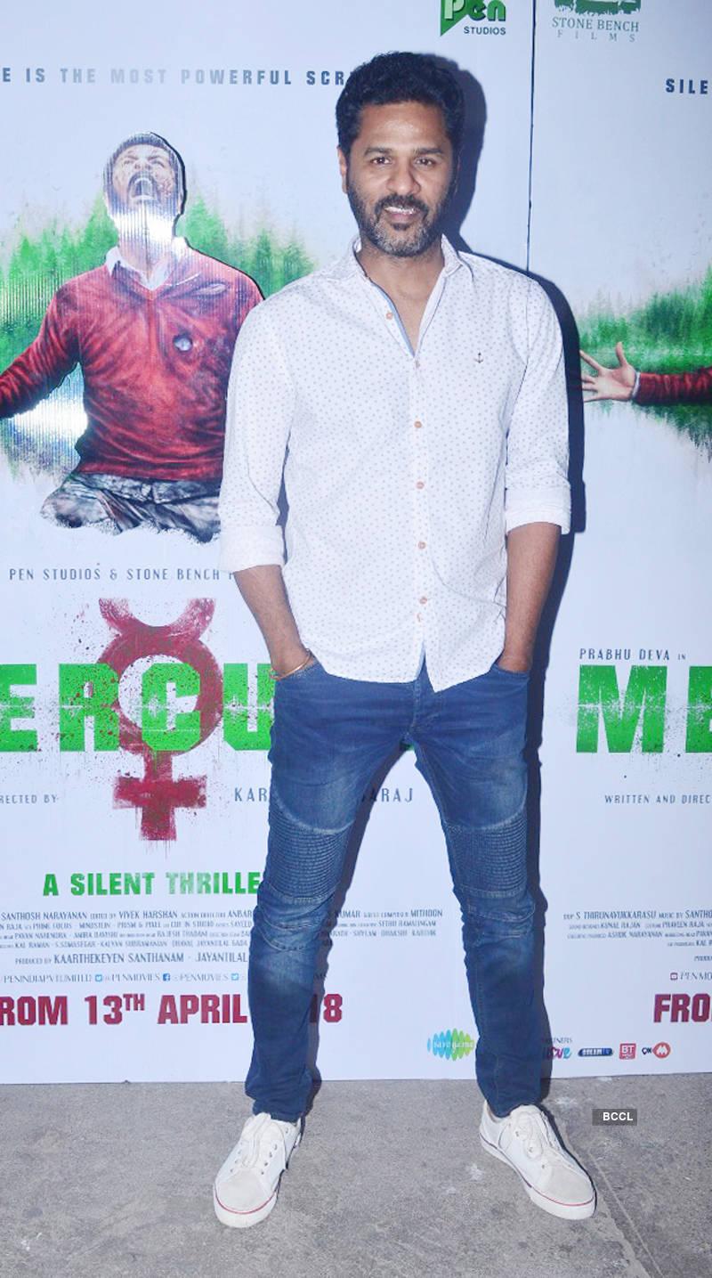Mercury: Screening