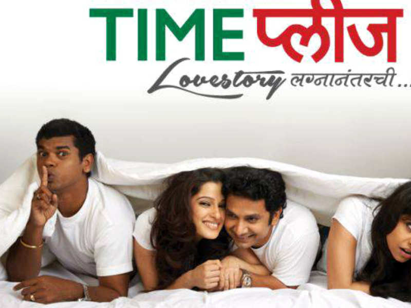time please lovestory lagnanantarchi full movie