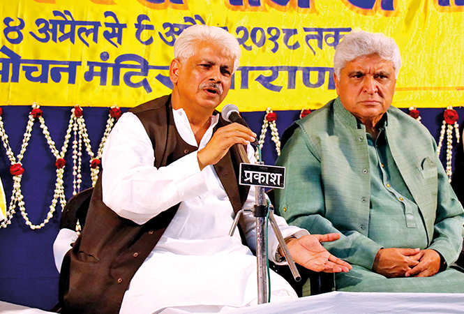 Mahanth  Prof Vishwambhar Nath Mishra (L) and  Javed Akhtar   (BCCL/ Unmesh Pandey and Arvind Kumar)