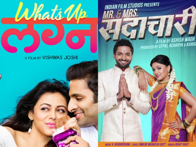 mr and mrs sadachari marathi movie download