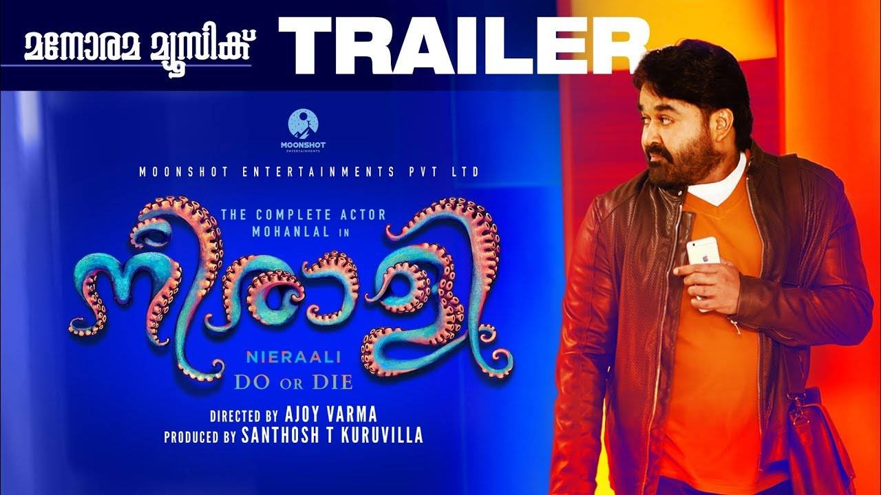 Neerali - Official Trailer