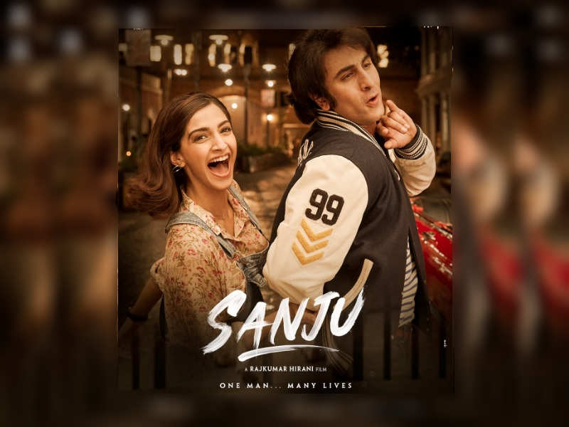 1a1b808e940b4  Sanju  poster  Get ready to witness Ranbir Kapoor and Sonam Kapoor  recreate their chemistry in the Sanjay Dutt biopic