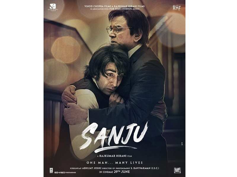 Sanju Poster Ranbir Kapoor And Paresh Rawals Father Son Bond Is