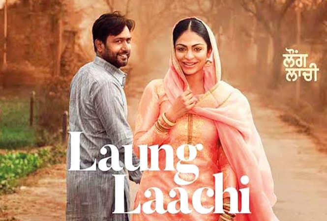 Laung-Laachi