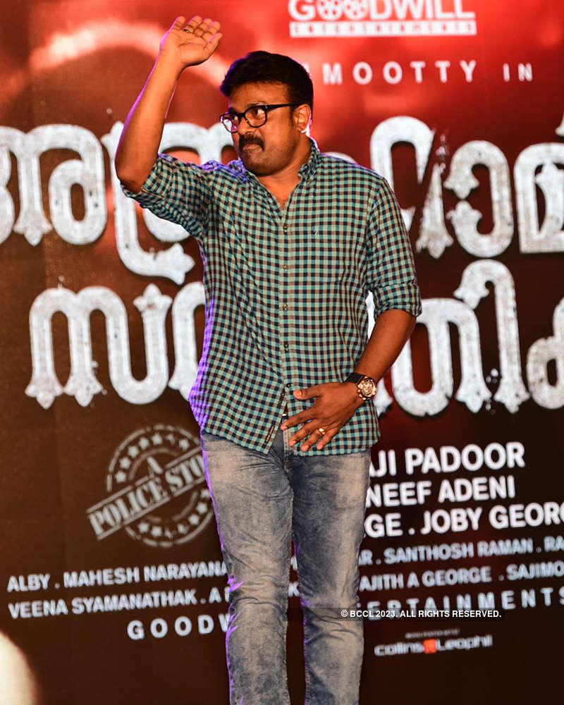 Abrahaminte Santhathikal: Trailer Launch