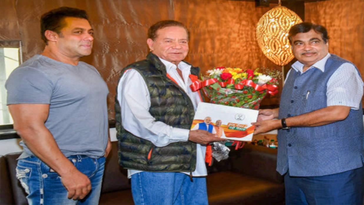 Salman Khan hosts Nitin Gadkari at his Mumbai residence