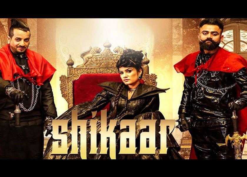 shikaar