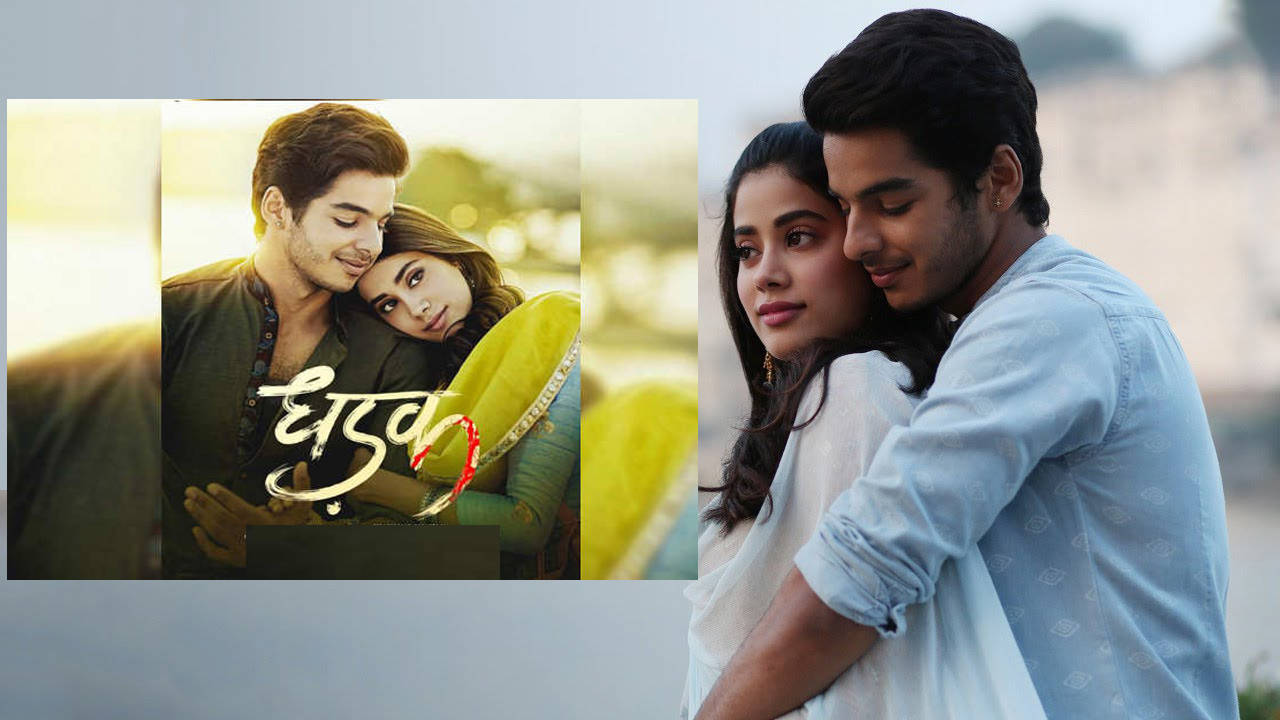 'Dhadak' trailer: Janhvi Kapoor and Ishaan Khatter's beautiful chemistry