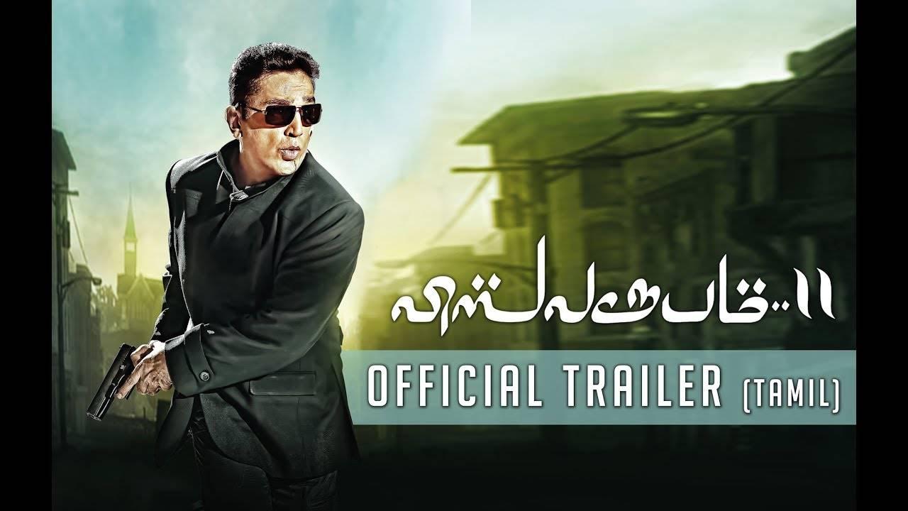 Vishwaroopam 2 - Official Trailer