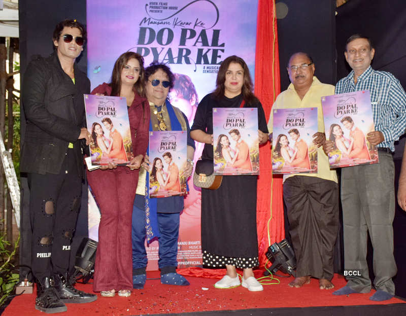 Do Pal Pyar Ke: Poster launch