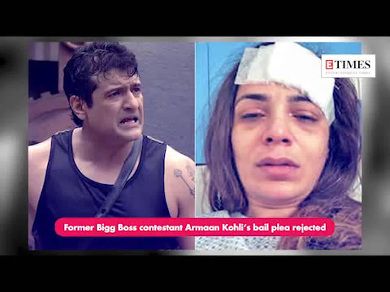 Former Bigg Boss contestant Armaan Kohli's bail plea rejected