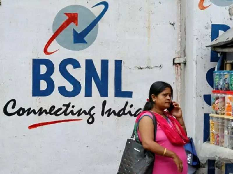 BSNL launches Eid Mubarak prepaid plan for Rs 786 | Gadgets Now