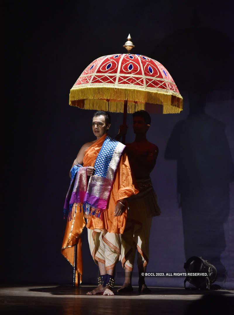 Shrimant Yogi: Dance drama