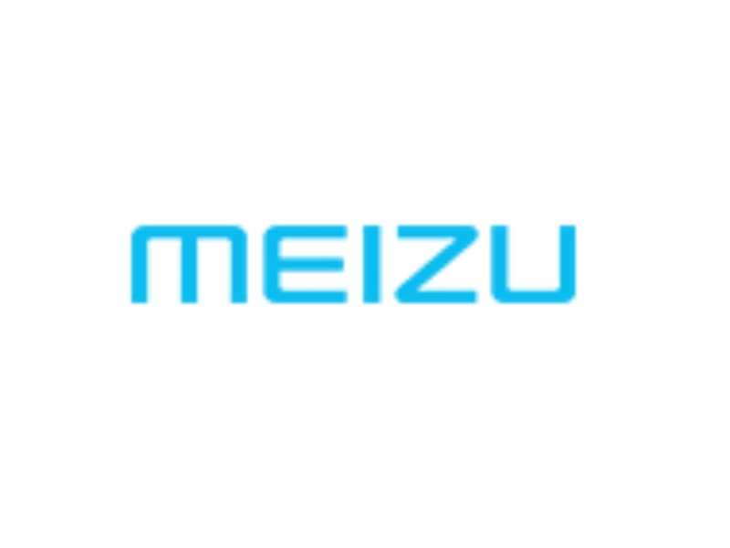 fd610df4eb Meizu 15 series has just been launched in the market but the Chinese firm  has no plans on resting a bit before unveiling the next in their series of  ...
