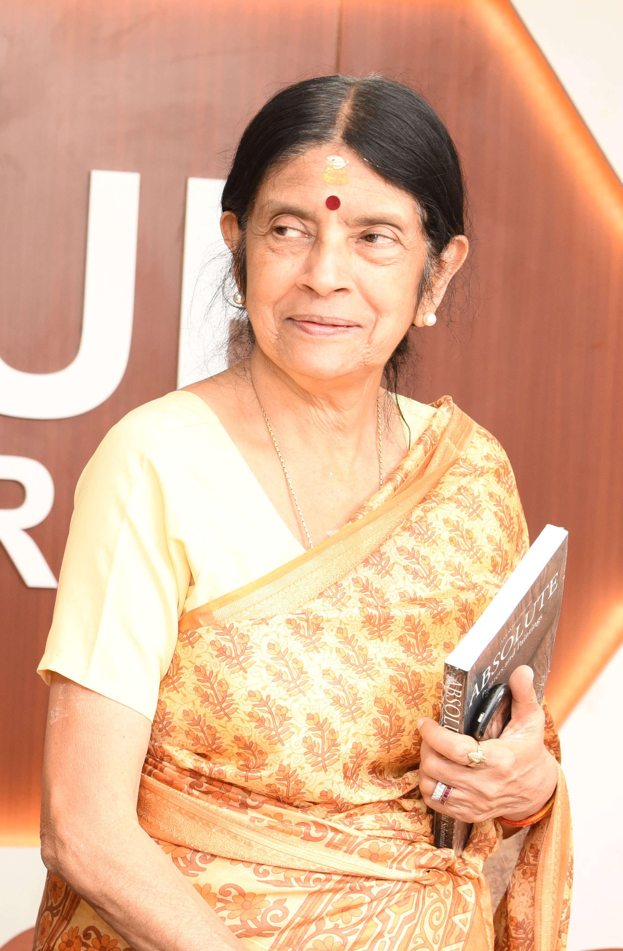 Ashwathy Thirunal Gouri Lakshmi Bhayee