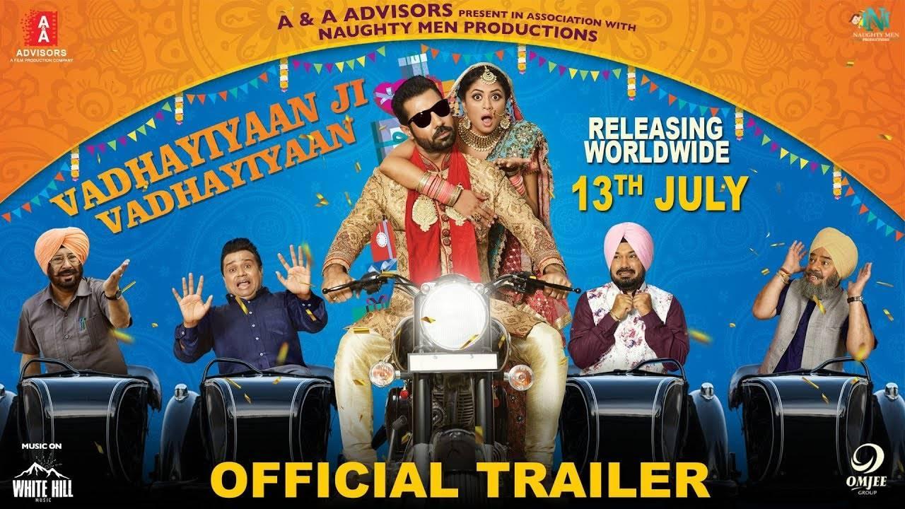 Vadhayiyaan Ji Vadhayiyaan: Official Trailer