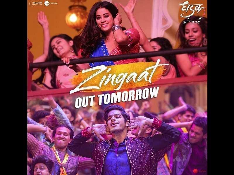 dhadak movie zingat song ringtone download