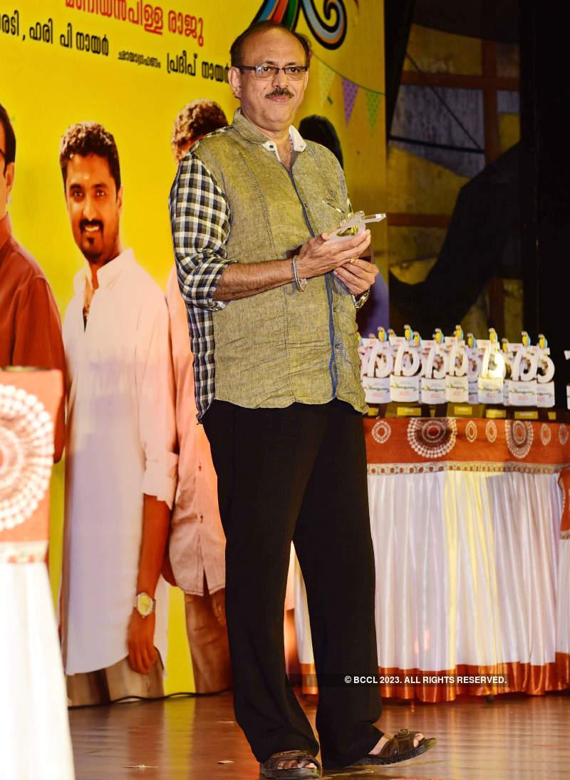 75 days celebration of Malayalam movie 'Panchavarnathatha'
