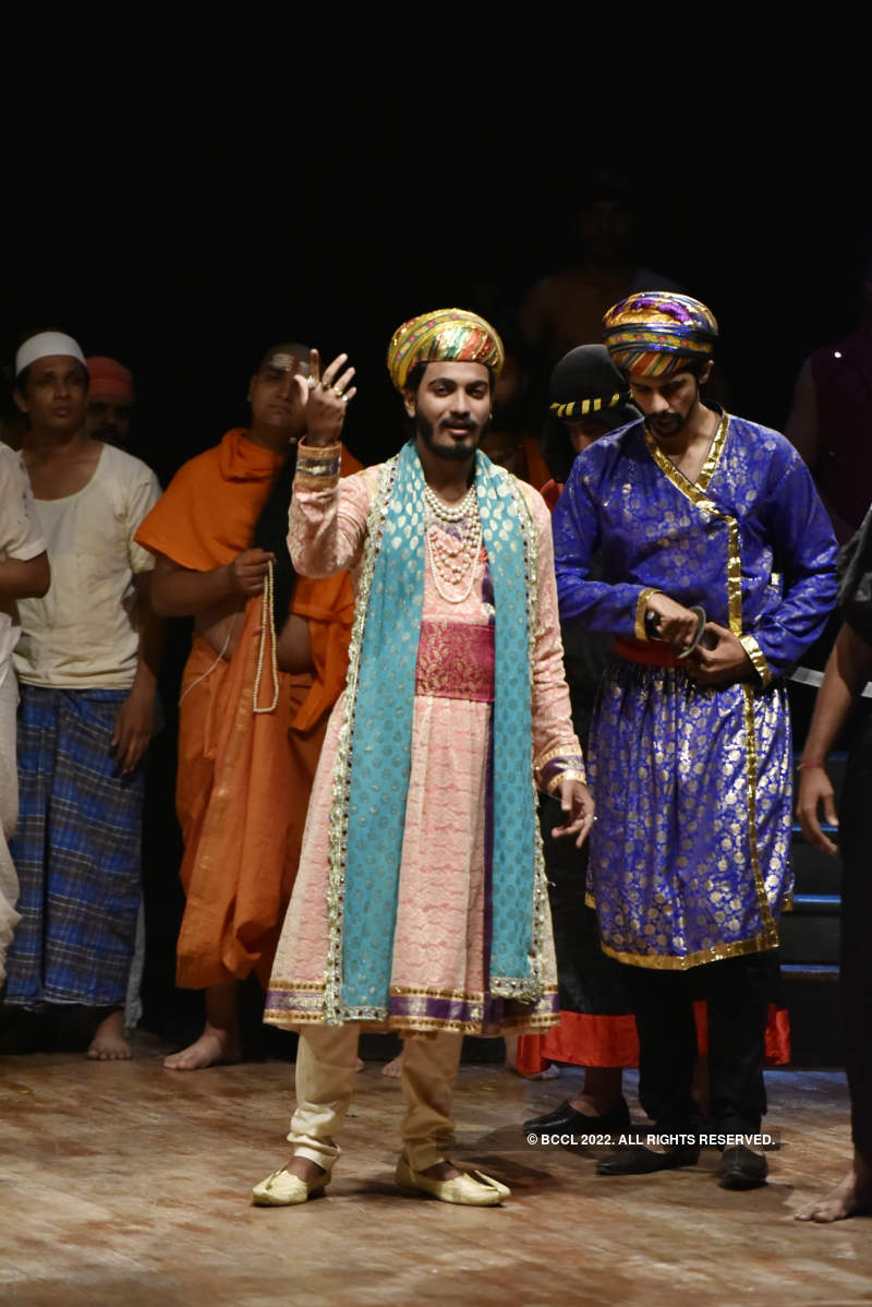 Kabirdas: A play