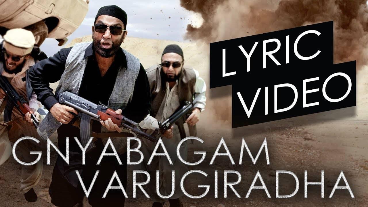 Vishwaroopam 2 | Song - Gnyabagam Varugiradha