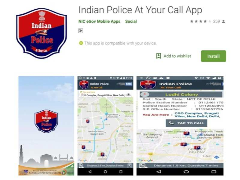 Indian Police on Call app: Helps locate the nearest police station