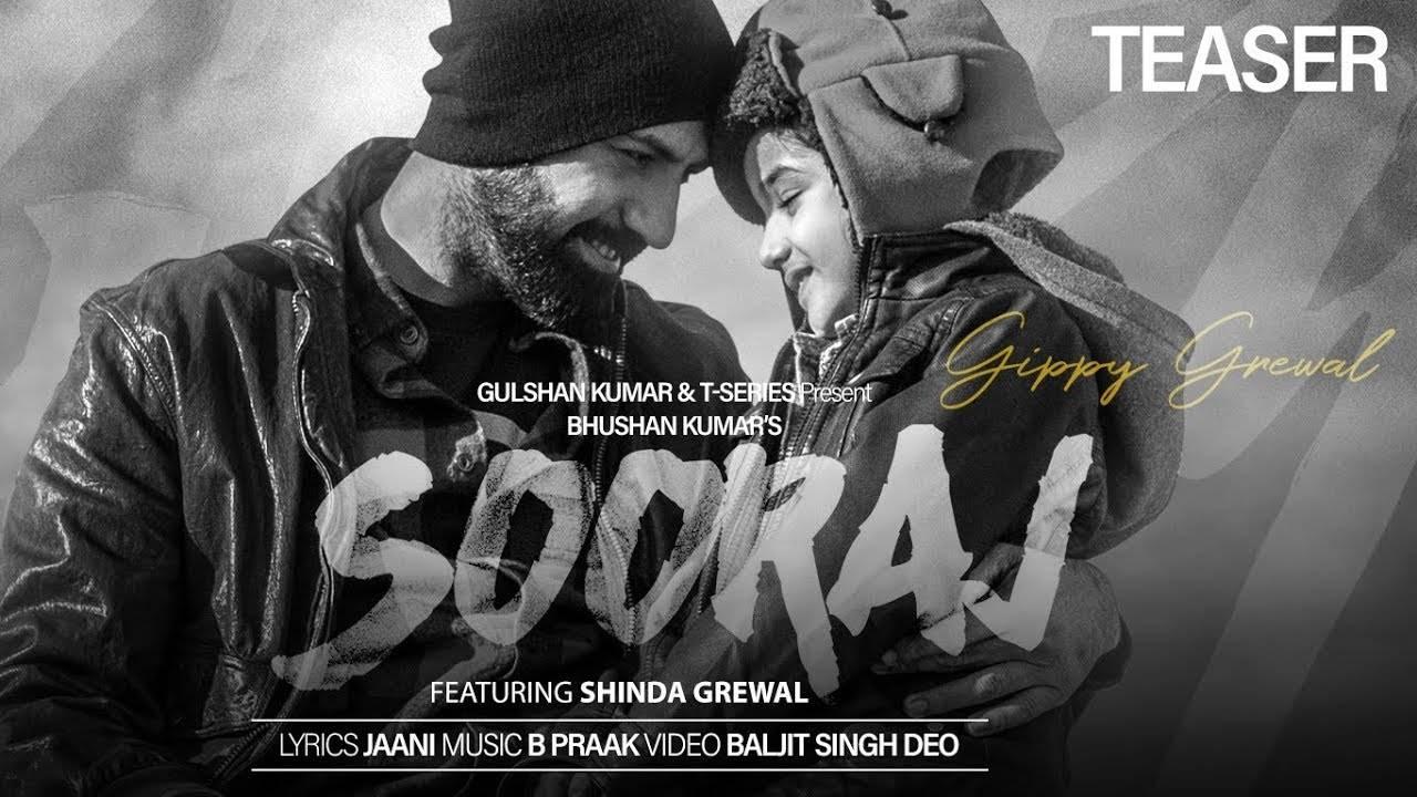 Latest Punjabi Song Teaser Sooraj Sung By Gippy Grewal
