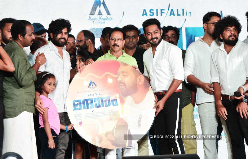 Mandaram: Audio launch