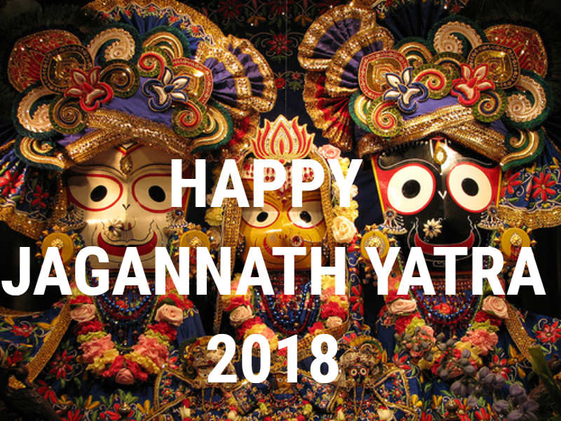 Happy Jagannath Rath Yatra 2018 Status, Messages, Greetings
