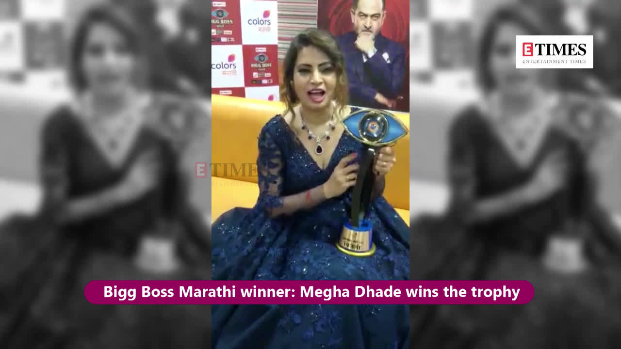 Bigg Boss Marathi winner: Megha Dhade wins the trophy
