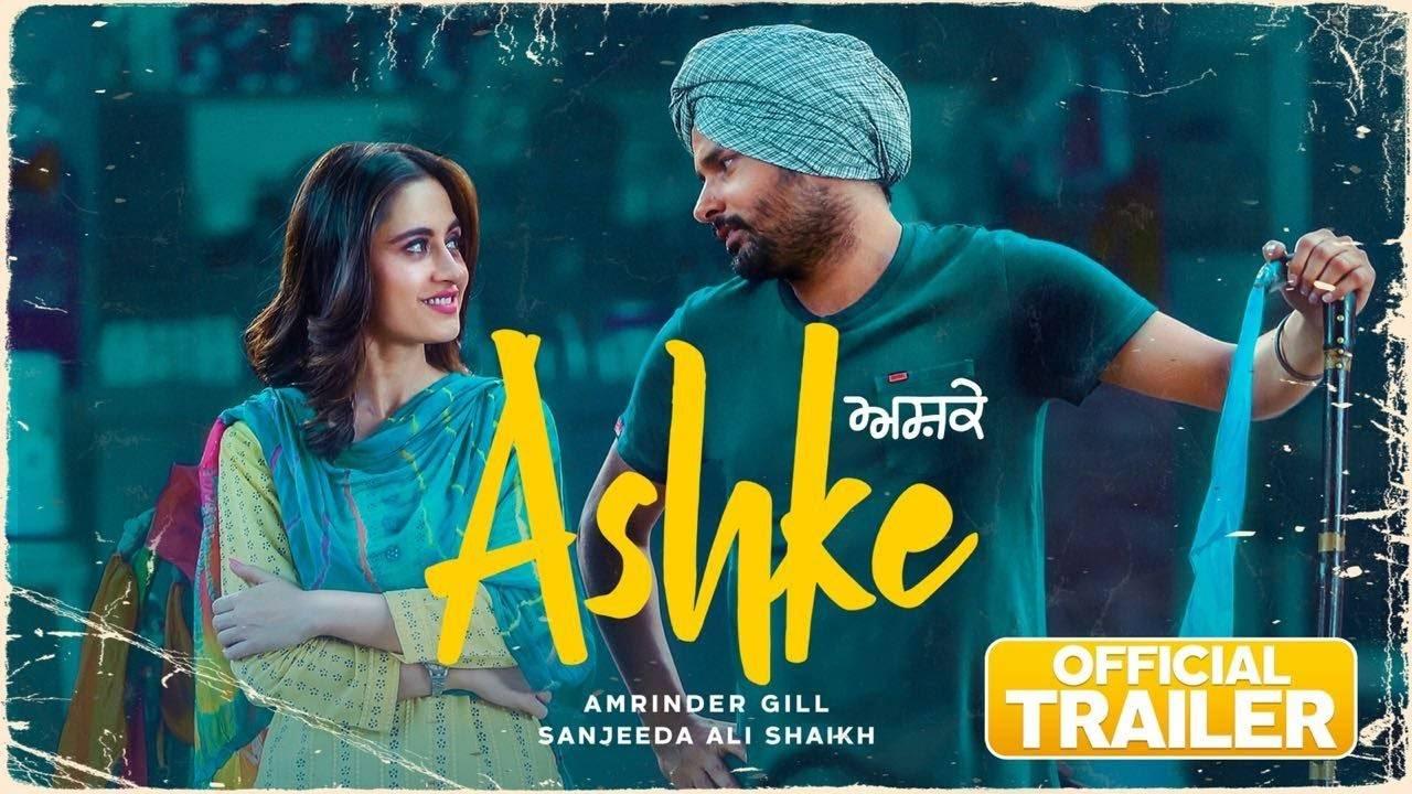 Ashke - Official Trailer
