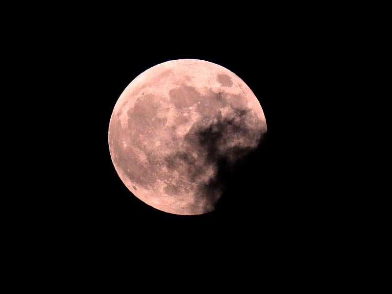 Lunar Eclipse Photos