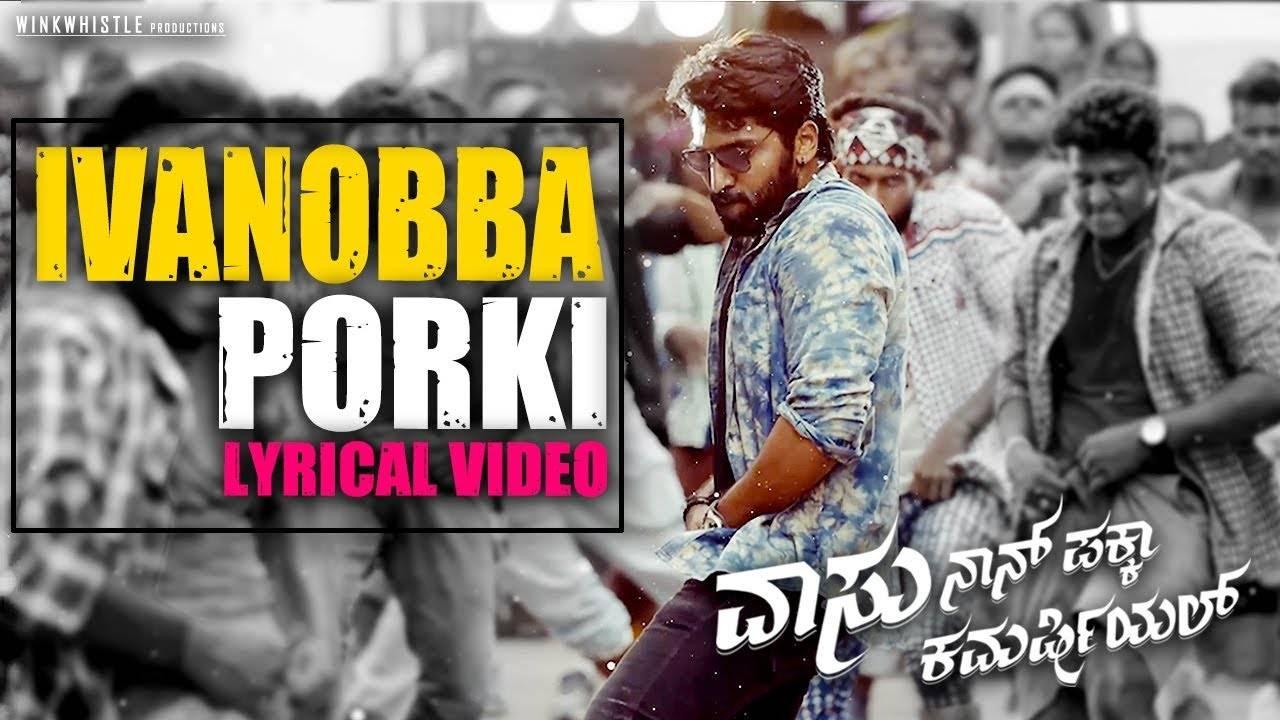 Vaasu Naan Pakka Commercial | Song - Ivanobba Porki