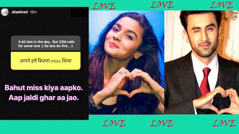 Ranbir Kapoor chats with Alia Bhatt via his secret Instagram account?