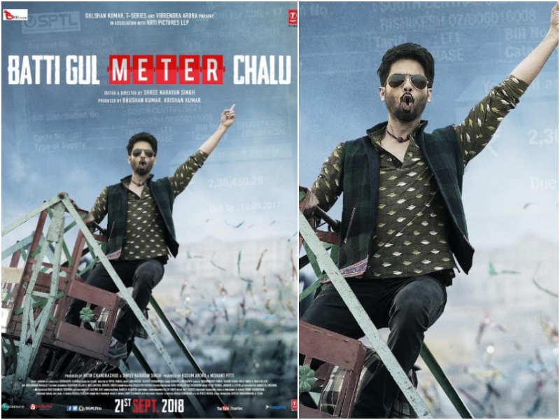 batti gul meter chalu movie songs free download mp3