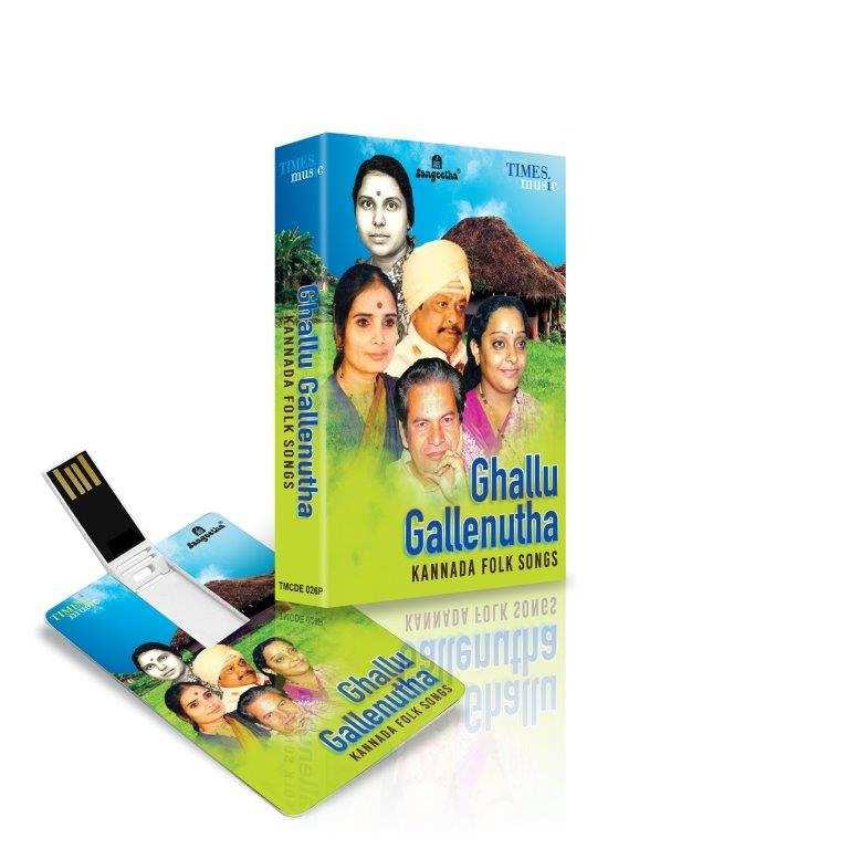 Ghallu Gallenutha-1