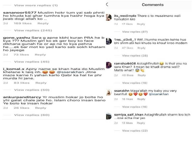 Sara Khan SS coments