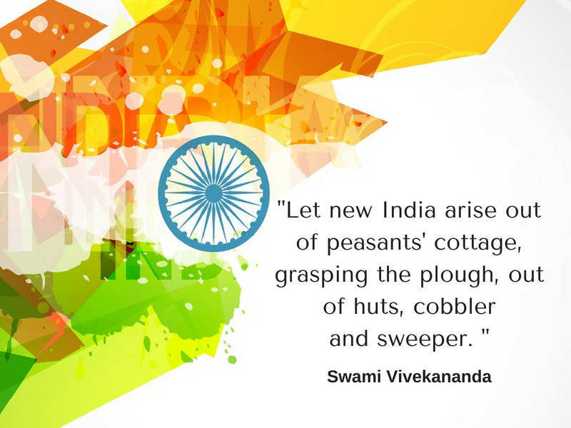 India Independence Day 2019 Quotes: 10 awesome quotes by ...