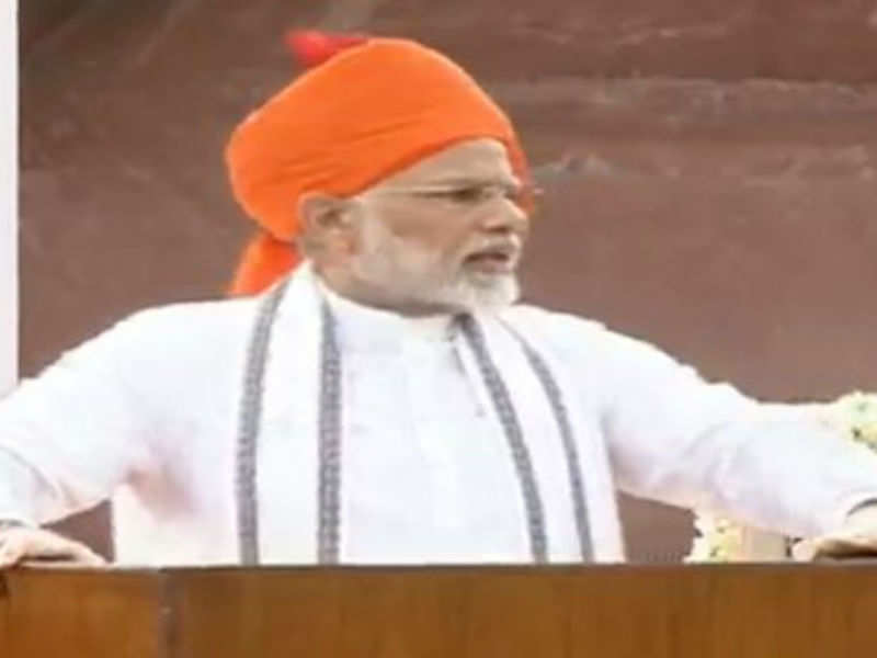 PM Narendra Modi's Independence Day speech: Highlights