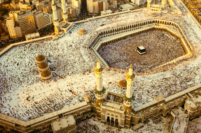 Hajj 2018: What is Hajj and when is it? Religious significance and main rituals performed during the hajj