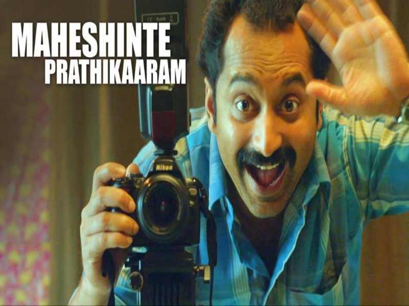 'Maheshinte Prathikaram'