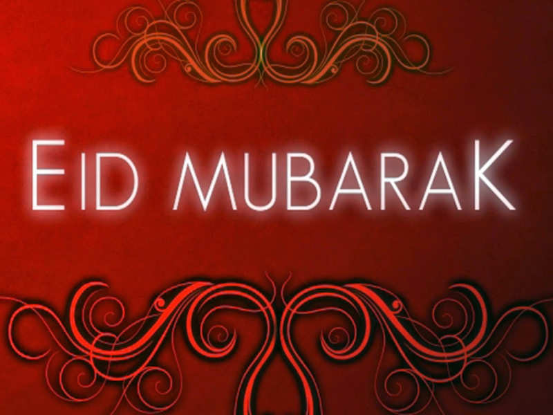 Happy eid mubarak wishes quotes greetings messages images cards eid mubarak 2018 wishes messages quotes status and images to share on eid ul adha m4hsunfo
