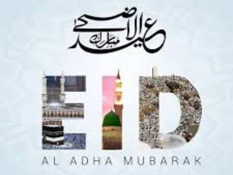 Eid Milad-Un-Nabi  Mubarak Wishes