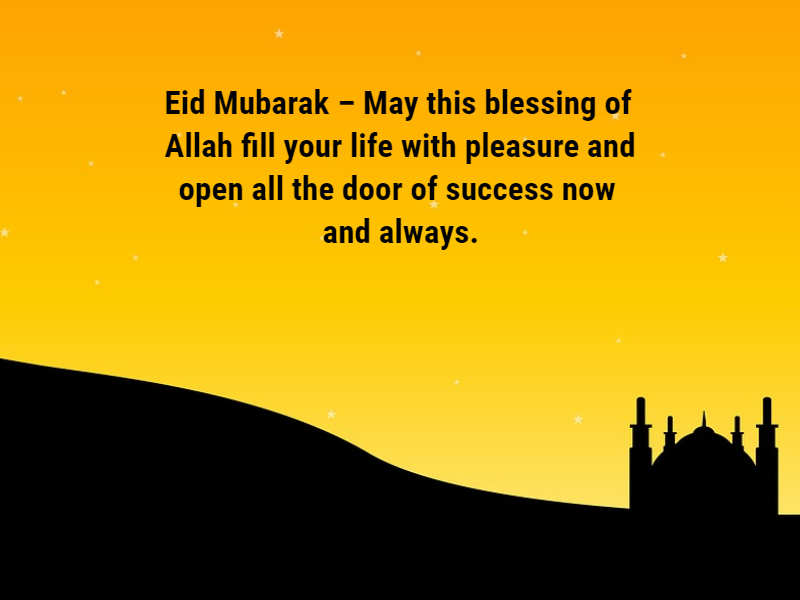 Eid-E-Milad-Un-Nabi Mubarak 2018 Wishes & Messages in Hindi: Eid Milad Un Nabi Images, Cards, GIFs, Pictures and Quotes | Eid Milad-Un-Nabi  wishes, greetings & card
