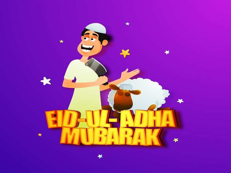 Happy Eid-ul-Adha 2020: Wishes, Messages, Quotes, Status