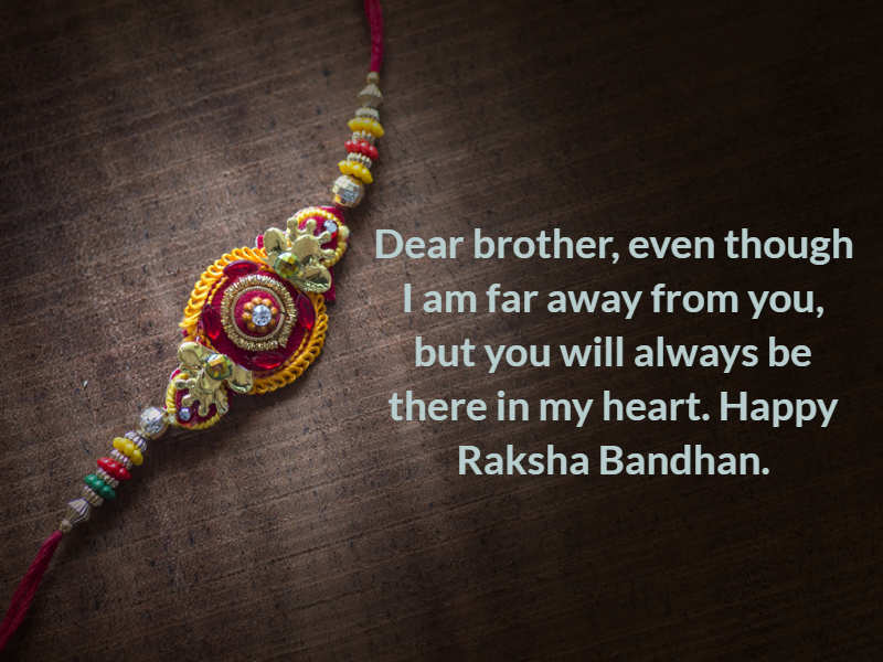 Raksha Bandhan Images, Rakhi 2019 Photos