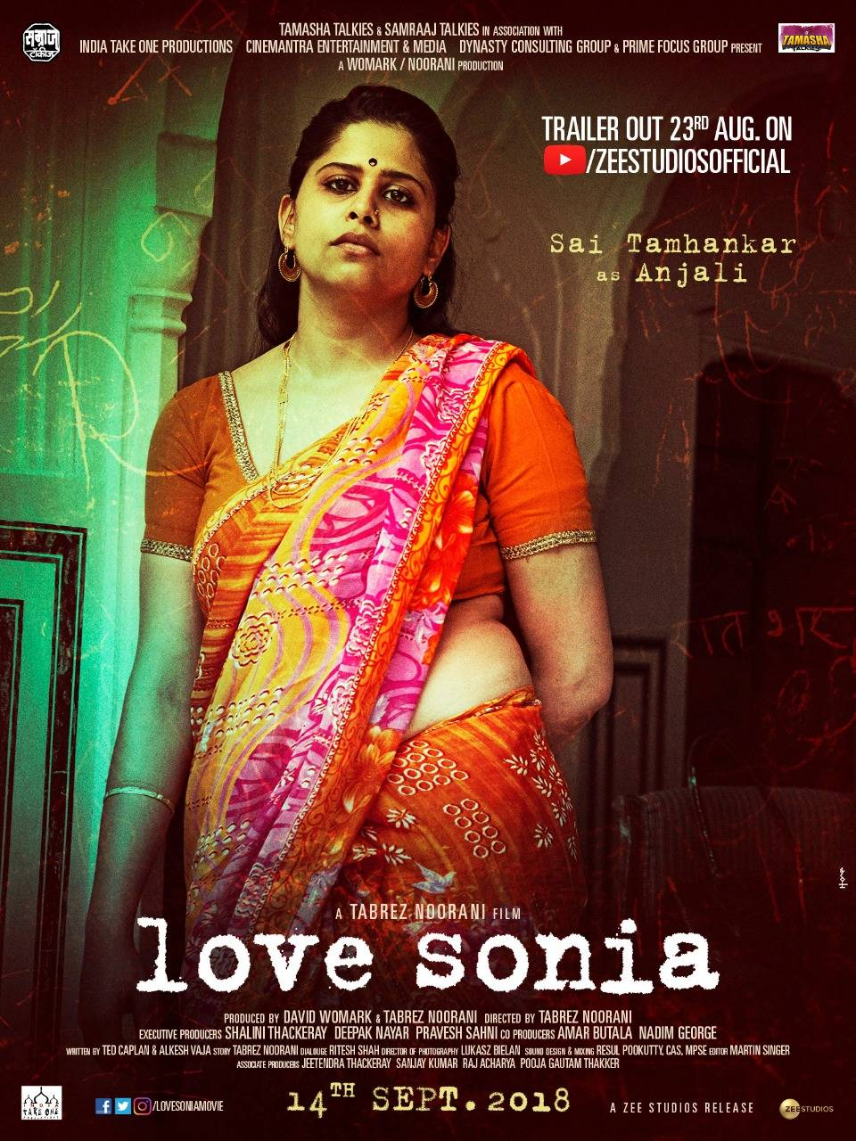 Love Sonia Sai Tamhankar Portrays A Friend One Wouldnt