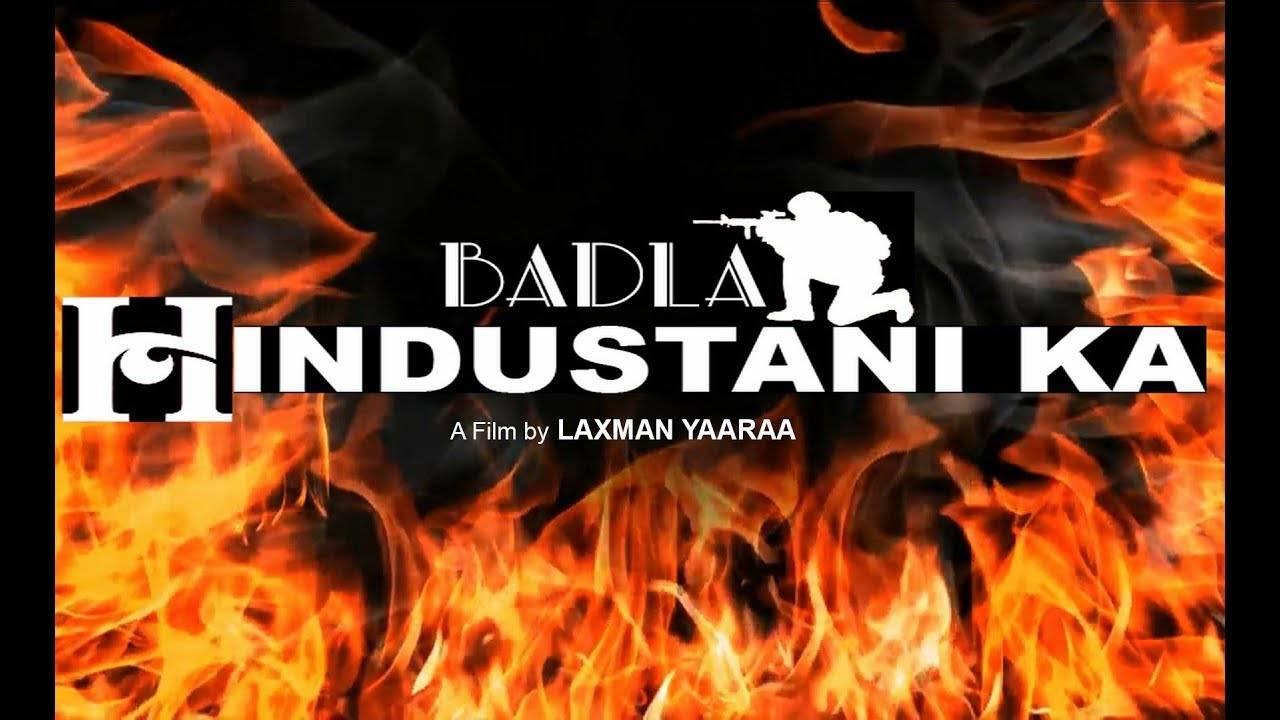 Badla Hindustani Ka - Official Trailer