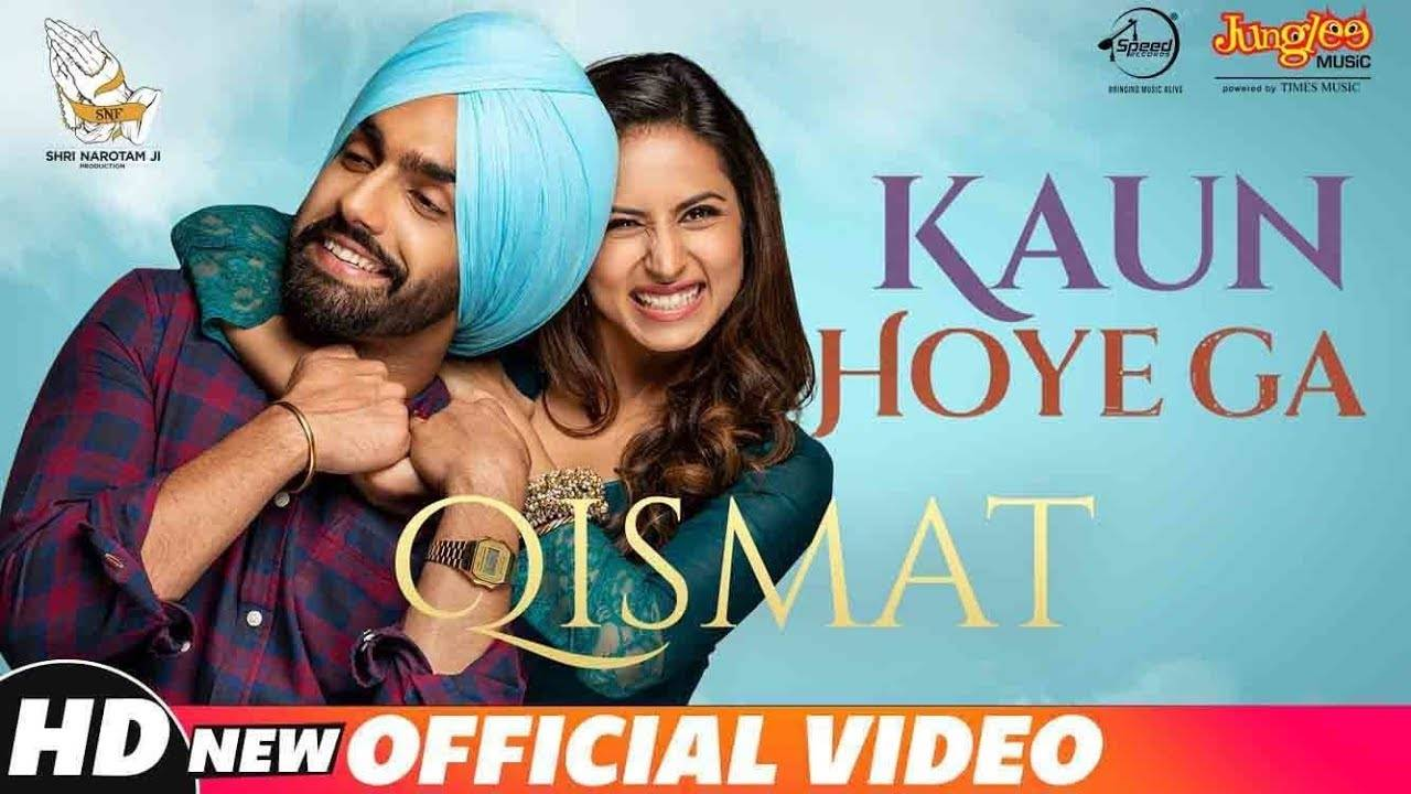 Qismat' first song: 'Kaun Hoyega' is an emotional song to