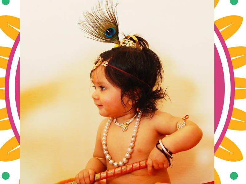 Happy Krishna Janmashtami 2018 Images